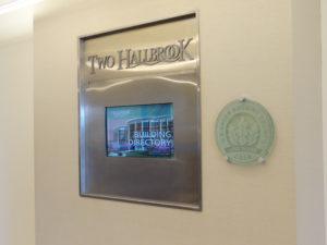 Two Hallbrook Building - Overland Park, KS