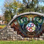 Marlborough Streetscape - Marlborough, MO