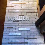 Walden Middle School - Kansas City, MO